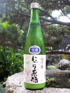 にごり生原酒.JPG