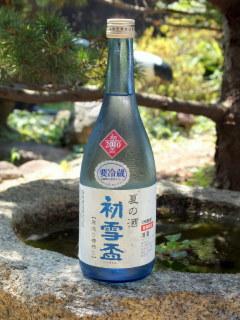初雪盃夏の酒2010.JPG