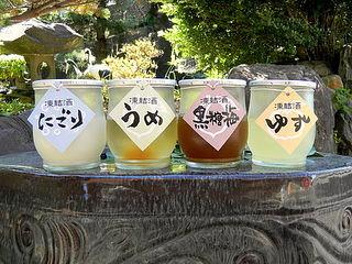 凍結酒たち.JPG