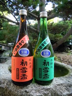 ひやおろし2010.JPG