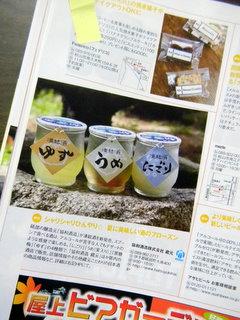 ニュース&トピックス.JPG