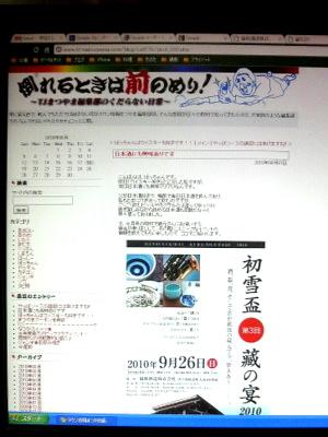 編集部ブログ.JPG