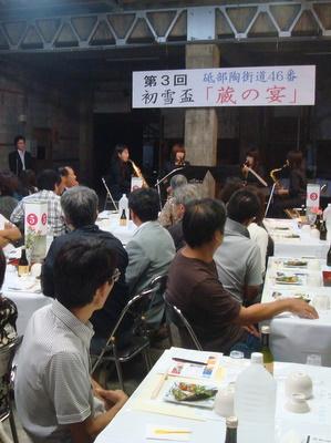 蔵の宴2010.JPG